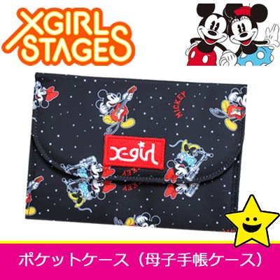 X-girl stages 母子手帳ケース ディズニー ジャバラ エックスガール ステージス