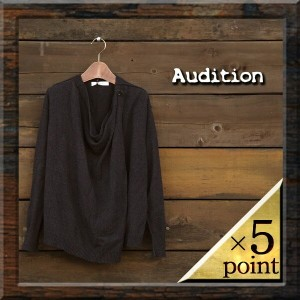 【Audition】 SLABYARN LINKING CARDIGAN (k2203) Lady's □