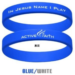 "Active Faith ""In Jesus Name I Play"" シリコンバンド ブレスレット Blue/White Lサイズ"