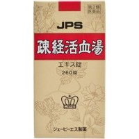 【第2類医薬品】JPS疎経活血湯エキス錠N 260錠 ×4