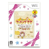Dream Age Collection Best クッキングママ みんなといっしょにお料理大会! - Wii