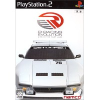 R :RACING EVOLUTION