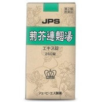 【第2類医薬品】JPS荊芥連翹湯エキス錠N 260錠 ×4
