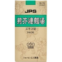 【第2類医薬品】JPS荊芥連翹湯エキス錠N 260錠