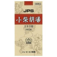 【第2類医薬品】JPS小柴胡湯エキス錠N 260錠 ×4