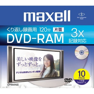 maxell 録画用DVD-RAM 120分 3倍速 10枚入り DRM120B.S1P10S.A