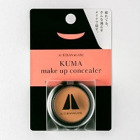 Ai TERANAGANE KUMA make up concealer クマ消しコンシーラー