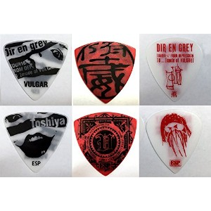 DIR EN GREY TOUR16-17 FROM DEPRESSION TO __ [mode of VULGAR] 限定TOUR PICK SET