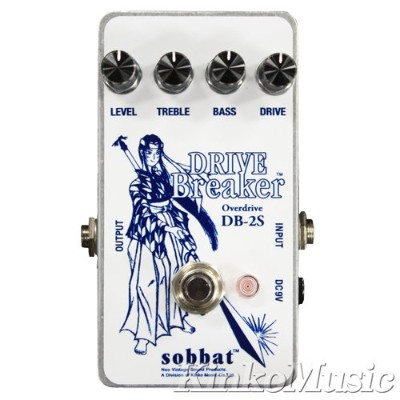 【NEW MODEL】 sobbat DRIVE Breaker DB-2S ドライブブレイカー2S