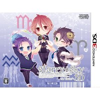 Starry☆Sky~in Winter~3D 初回限定版 - 3DS