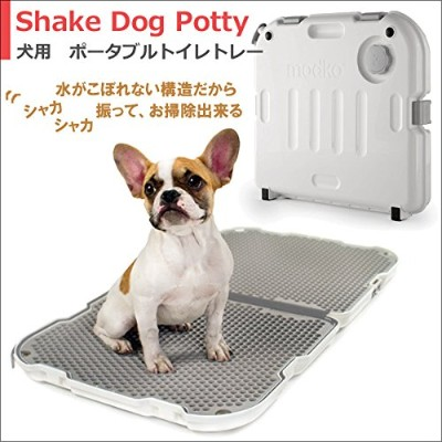 Shake Dog Potty