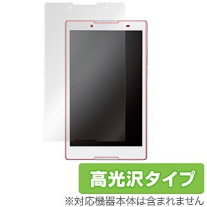 OverLay Brilliant for Android タブレット LAVIE Tab E(8インチ)TE508/BAW 光沢 グレア 液晶 保護 シート フィルム プロテクター...