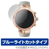 ASUS ZenWatch 3 (WI503Q) 用 保護 フィルム OverLay Eye Protector for ASUS ZenWatch 3 (WI503Q) (2枚組) 【送料無料】...