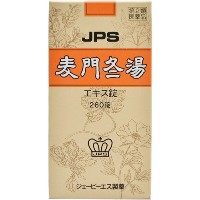 【第2類医薬品】JPS麦門冬湯エキス錠N 260錠