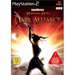 Baldur's Gate Dark Alliance(通常版)