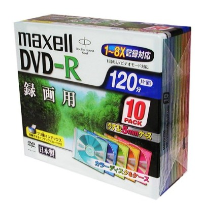 maxell DVD-R 録画用 120分 8倍速 カラーミックス5色 5mmケース 10枚 DR120MIXB.S1P10S