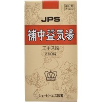 【第2類医薬品】JPS補中益気湯エキス錠N 260錠