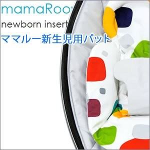 mamaRoo Plush Insert - Multi Plush by 4moms