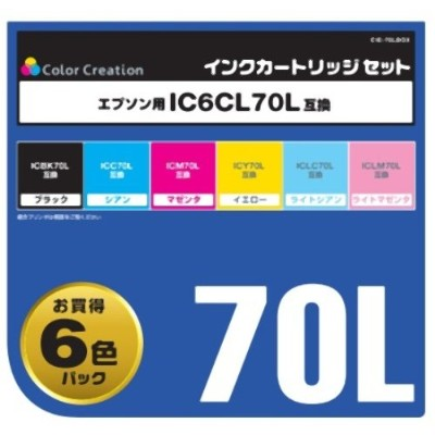 Color Creation EPSON IC6CL70L互換 6色パック CIE-70LBOX