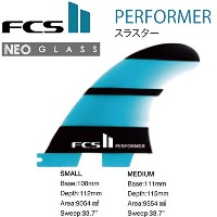 FCS2 フィン PERFORMER NEO GLASS TRIフィン [SMALL]