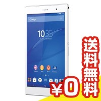 Sony Xperia Z3 Tablet Compact (SGP611JP/W) 16GB White【国内版 Wi-Fi】[中古Aランク]【当社1ヶ月間保証】 タブレット 中古 本体 送料無料...