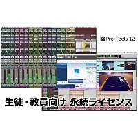 Avid Technology 9900-65601-00 Pro Tools with Annual Upgrades and Support - Student/Teacher (Card...