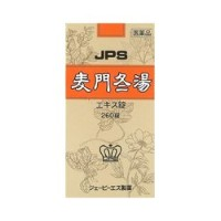 【第2類医薬品】JPS麦門冬湯エキス錠N 260錠 ×5