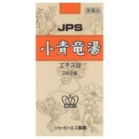 【第2類医薬品】JPS小青竜湯エキス錠N 260錠 ×5