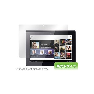 OverLay Brilliant for Sony Tablet Sシリーズ SGPT11 光沢 液晶 保護 シート フィルム OBSGPT11