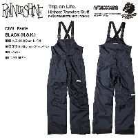 ★RAIN or SHINE★ CIVIL PANT Black N.S.K. / Powered by AFD & T.J 1718モデル アーリー