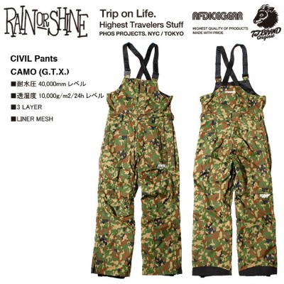 ★RAIN or SHINE★ CIVIL PANT Camo G.T.X. / Powered by AFD & T.J 1718モデル アーリー