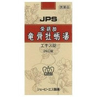 【第2類医薬品】JPS柴胡加竜骨牡蛎湯エキス錠N 260錠 ×5
