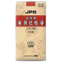 【第2類医薬品】JPS桂枝加竜骨牡蛎湯エキス錠N 260錠 ×5
