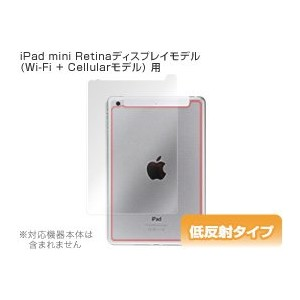 OverLay Plus for iPad mini 3 / iPad mini Retinaディスプレイ / iPad mini(第1世代)  (Wi-Fi + Cellularモデル)...