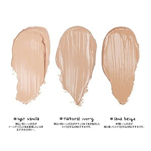 [3concept eyes/3CE]COVER CREAM FOUNDATION [海外直送品] (Natural Ivory)