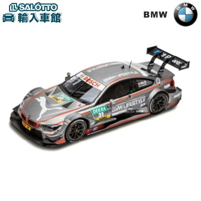 【 BMW 純正 】 BMW M4 DTM 2015 18/1サイズ (Sum's Model Toys Co. Ltd.) ミニカー モデルカー BMW Lifestyle BMW 純正...