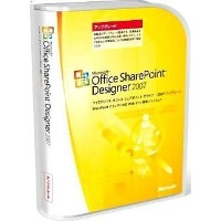 Microsoft Office SharePoint Designer 2007 アップグレード