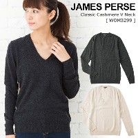 SPRING SALE★【在庫一掃アイテム!】 ジェームスパース クラシック カシミア Vネック JAMES PERSE Classic Cashmere V Neck [ WOM3299 ]...