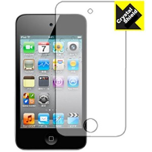PDA工房 光沢タイプ 液晶保護シート 【3枚セット】 『Crystal Shield for iPod touch 第4世代』