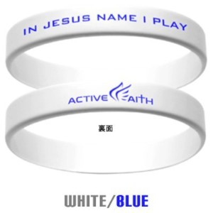 "Active Faith ""In Jesus Name I Play"" シリコンバンド ブレスレット White/Blue Lサイズ"