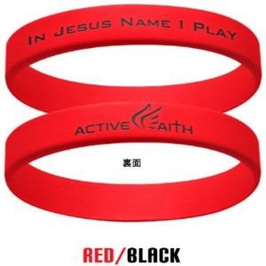 "Active Faith ""In Jesus Name I Play"" シリコンバンド ブレスレット Red/Black Lサイズ"