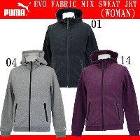 EVO FABRIC MIX SWEAT JKT (WOMAN)【PUMA】プーマ ● レディースウエア(570191)*75