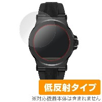 MICHAEL KORS ACCESS DYLAN SMARTWATCH 用 液晶保護フィルム OverLay Plus for MICHAEL KORS ACCESS DYLAN...