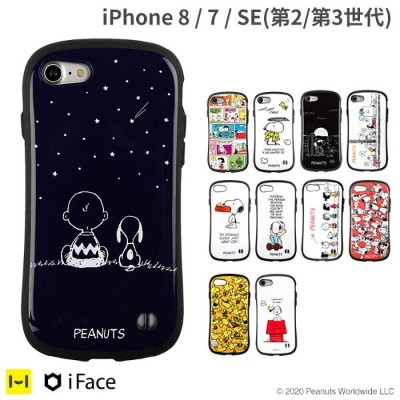 iPhone7 iPhone8 ケース スヌーピー iface First Class 【 アイフォン8ケース スマホケース iPhone7 iPhone8 ケース アイフォン7 アイフォン8...