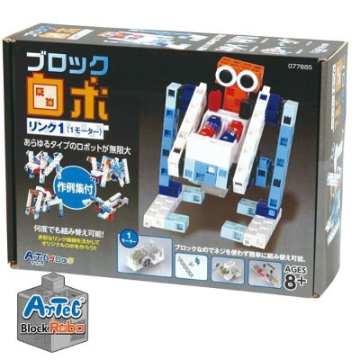 Artec アーテック ブロック ブロックロボリンク1(1モーター)学習 知育玩具 ロボット プレゼント 子供 キッズ アーテック 77885
