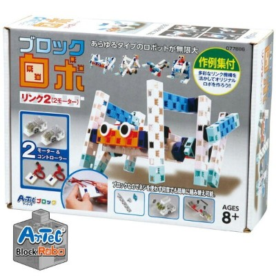 Artec アーテック ブロック ブロックロボリンク2(2モーター)学習 知育玩具 ロボット プレゼント 子供 キッズ アーテック 77886