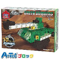 Artec アーテック ブロック 10種のマシンが作れる GREEN BOMBERS 知育玩具 おもちゃ プレゼント 贈り物 子供 キッズ アーテック 76875