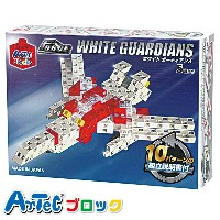 Artec アーテック ブロック 10種のマシンが作れる WHITE GUARDIANS 知育玩具 おもちゃ プレゼント 贈り物 子供 キッズ アーテック 76874