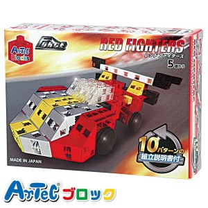 Artec アーテック ブロック 10種のマシンが作れる RED FIGHTERS 知育玩具 おもちゃ プレゼント 贈り物 子供 キッズ アーテック 76871