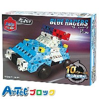 Artec アーテック ブロック 10種のマシンが作れる BLUE RACERS 知育玩具 おもちゃ プレゼント 贈り物 子供 キッズ アーテック 76872